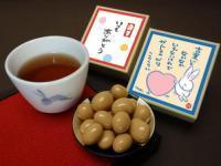 '11バレンタイン:2個箱「いつもありがとう」・「言葉じゃなかなか」